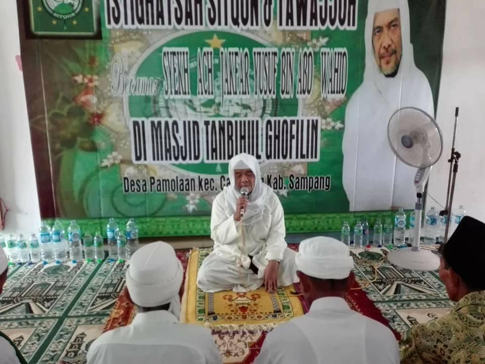 Al-Arif Billah Hadrotus Syeikh KH. R. Ahmad Ja'far Abd. Wahid Qs. (Mursyid Thoriqoh Naqsyabandiyah Gersempal dan Pembina/Penasehat SITQON)
